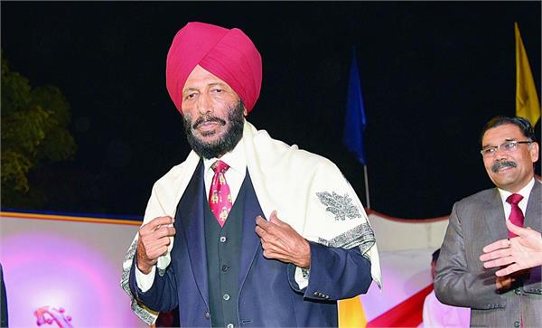 फ्लाइंग सिख मिल्खा सिंह ने चमकाया पंजाब का नाम,मिला बड़ा सम्मान