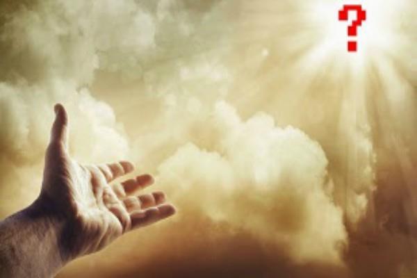 ईश्वर के बाद कौन सी शक्ति है सबसे बड़ी
