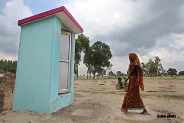 सरकारी फरमान-घर में नहीं बनवाया टॉयलेट, तो कटेगी बिजली
