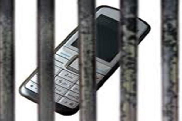 केंद्रीय जेल में सर्च मुहिम के दौरान 3 मोबाइल फोन बरामद