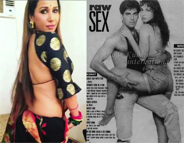 ritu shivpuri got topless with akshay kumar