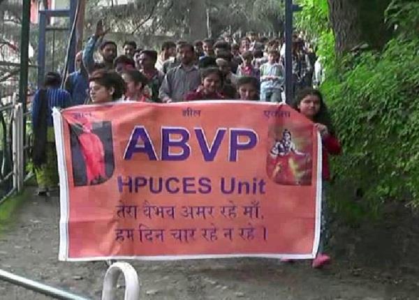 छात्रा को इंसाफ दिलाने को ABVP ने घेरा शिक्षा निदेशालय