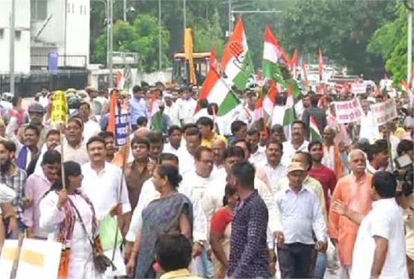 'हक मांगो अभियान' के तहत कांग्रेस का जनांदोलन शुरू