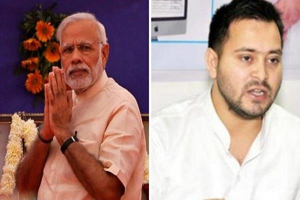 तेजस्वी ने नीतीश के DNA को लेकर PM मोदी से मांगा जवाब