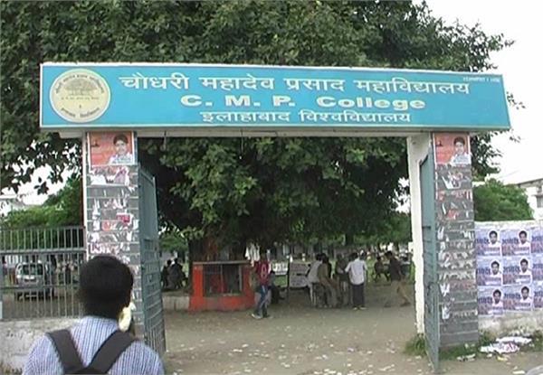 बदमाशों ने कालेज 2 बम फेंके, घटना CCTV में कैद