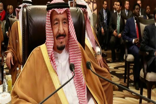 सऊदी में 14 लोगों की मौत की सजा रोकने की मांग