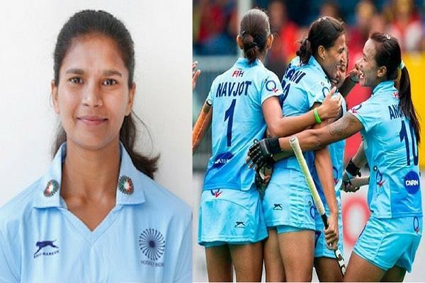 भारतीय महिला हॉकी खिलाड़ी की संदिग्ध हालत में मौत, पटरी मर मिली लाश