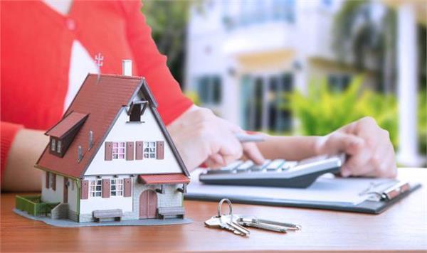Home loan लेते समय इन बातों का रखें ध्यान, नहीं आएगी कोई परेशानी
