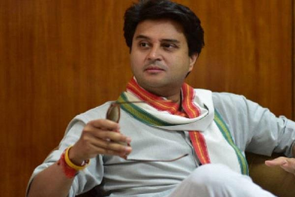 नीतीश ने भाजपा के साथ बनाया 'अधर्म' का गठबंधन: ज्योतिरादित्य