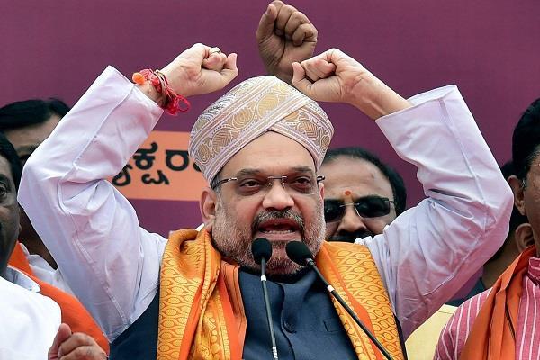 कर्नाटक पहुंचे अमित शाह, कहा- 'अब की बार, भाजपा सरकार'