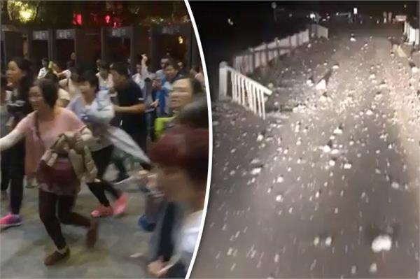 चीन के सिचुआन प्रांत में जोरदार भूकंप, 5 लोगोंं की मौत