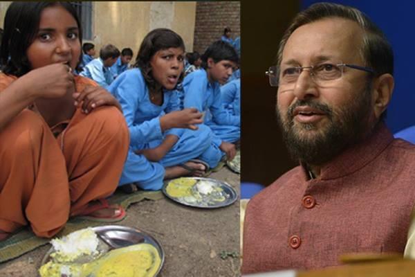 सरकारी स्कूलों में आना, खाना, जाना की परंपरा खत्म करने के लिए काम कर रहा है केंद्र