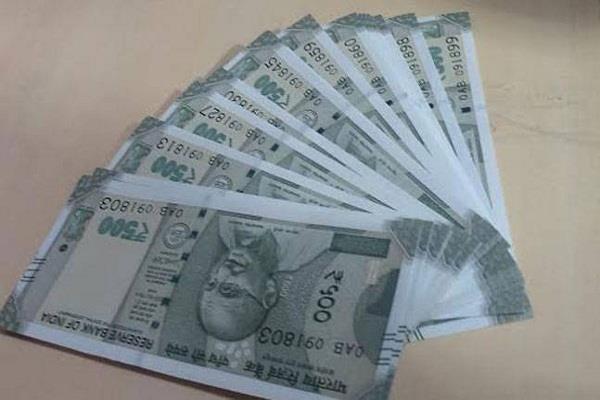 500 रुपए का नोट छापने का नहीं था इरादा, जानिए नोटबंदी के बीच क्या थी सरकार की मंशा