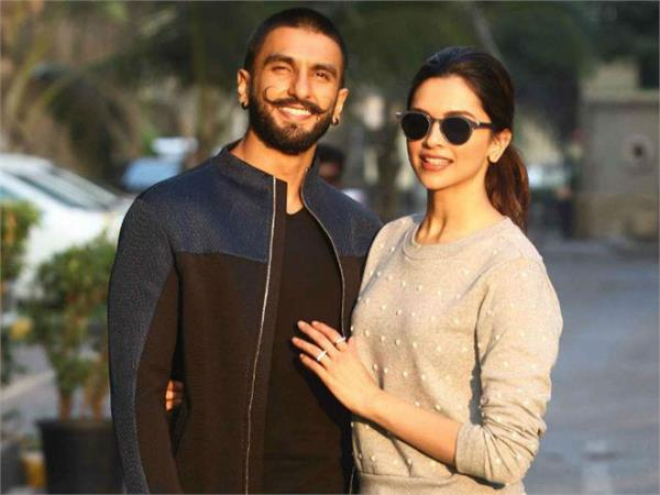 deepika padukone reveals her relation with ranveer singh