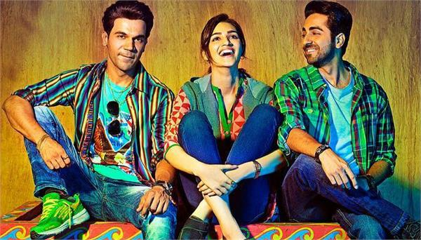 watch the new poster of bareilly ki barfi
