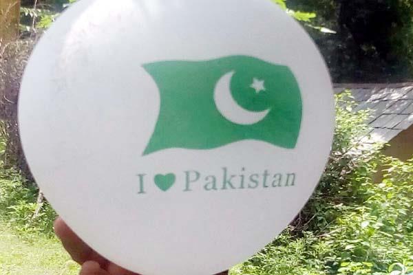 हिमाचल में मिला पाकिस्तानी गुब्बारा, फैली सनसनी