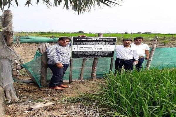 ड्रग रैकेट: गाबा की 5.5 करोड़ रुपए की जमीन जब्त