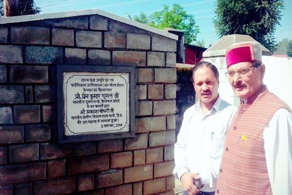 अस्पताल में पूर्व मुख्यमंत्री की पट्टिका हटाने पर हंगामा, भाजपा ने आबकारी मंत्री पर जड़ा आरोप
