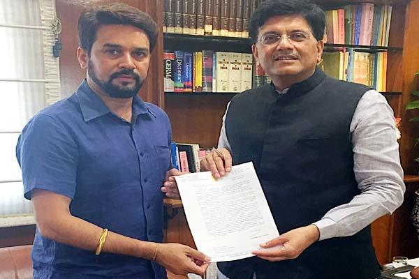 अनुराग ने दिल्ली में केंद्रीय रेल मंत्री से मिलकर हिमाचल के लिए उठाई यह मांग