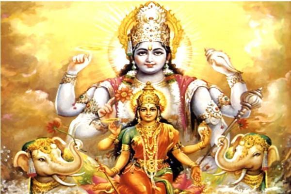 गुडलक: आज लक्ष्मी देंगी धन का वरदान