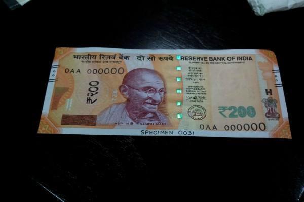 ATM से 200 के नए नोट के लिए करना होगा इंतजार