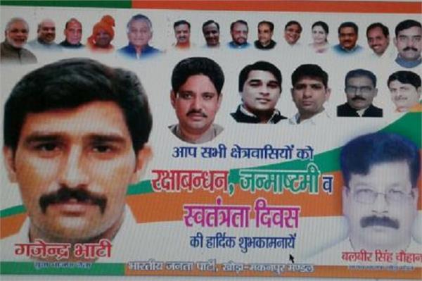सरेशाम 2 BJP नेताओं को दिनदहाड़े गोली मारकर फरार हुए बदमाश, एक की मौत