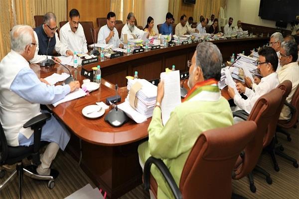 मंत्रिमंडल की बैठक में कई फैसलों पर मुहर, ग्रुप सी-डी की भर्तियों में इंटरव्यू खत्म