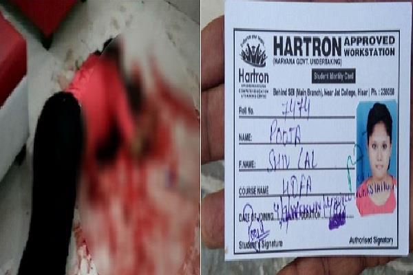 सिरफिरे आशिक की घिनौनी करतूत, सरेआम कैफे में युवती को उतारा मौत के घाट