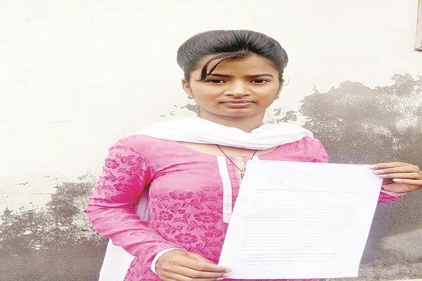 कुरुक्षेत्र विश्वविद्यालय का कारनामा, छात्रा को गैरहाजिर दिखाकर किया फेल