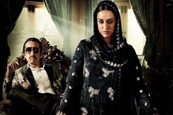 movie review of haseena parkar