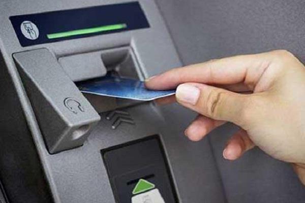 धोखाधड़ी कर ATM से निकलवाए लाखों
