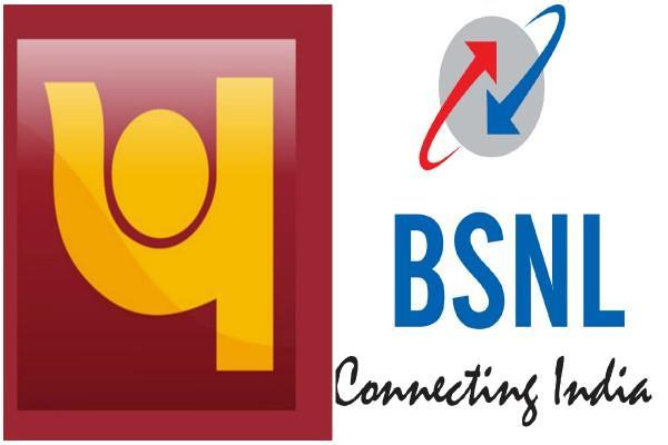 मोबाइल वालेट के लिए PNB व BSNL ने मिलाया हाथ
