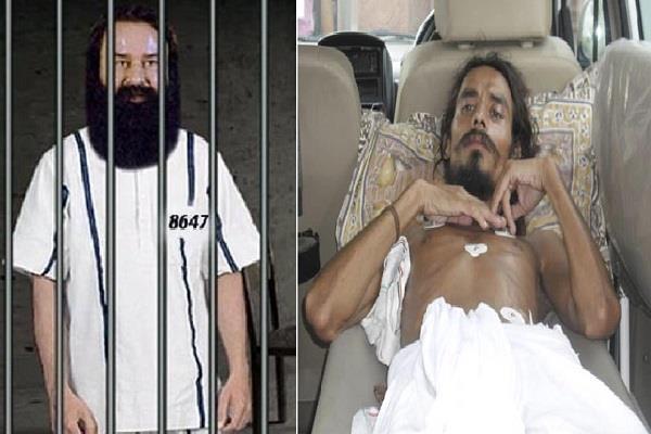 राम रहीम को मिल रही स्पेशल फैसिलिटी, जेल में बंद इस संत ने किया खुलासा