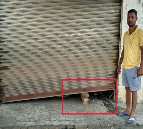 कबाड़ की दुकान से 50 हजार का सामान चोरी