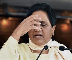 रैली से पहले मायावती को बड़ा झटका, BSP के इस दिग्गज नेता ने भी छोड़ा साथ