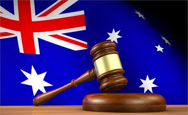 ये है ऑस्ट्रेलिया के 8 सबसे अजीबो-गरीब कानून
