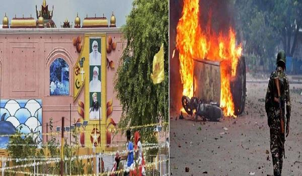 पंचकूला हिंसा में बड़ा खुलासा, 'दंगा भड़काने के लिए डेरे ने दिए थे 5 करोड़ रुपए'