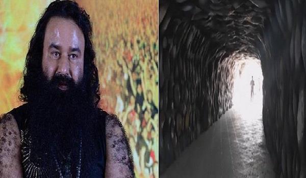 डेरे का सच, गुरमीत के महल में बनी बेसमैंट को बोला जाता था गुफा