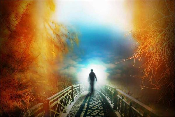 जब मरने के बाद व्यक्ति ने भगवान से पूछा ऐसा प्रश्न, पढ़ें कथा