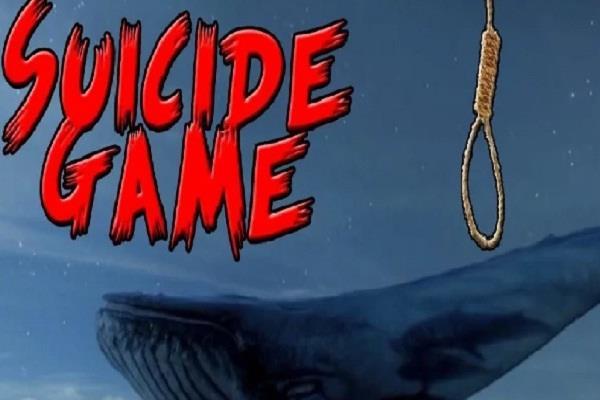 Blue Whale के चक्कर में फंसे 4 दोस्त, परिवार वालों के उड़े होश