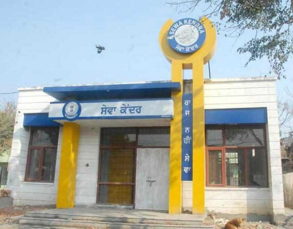 सेवा केन्द्रों के कर्मचारियों पर भ्रष्टाचार के आरोप