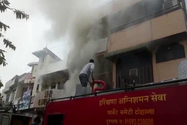 करियाने की दुकान में लगी भीषण आग, लाखों का सामान जलकर राख