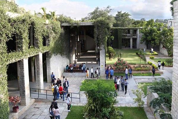 IIM Bangalore ने इन दो देशों में प्रारंभ किया भारत-जापान स्टडी सेंटर