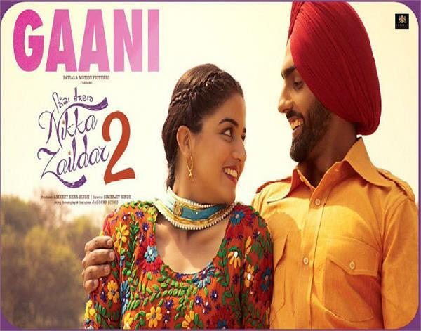 nikka zaildar 2 second song gaani release
