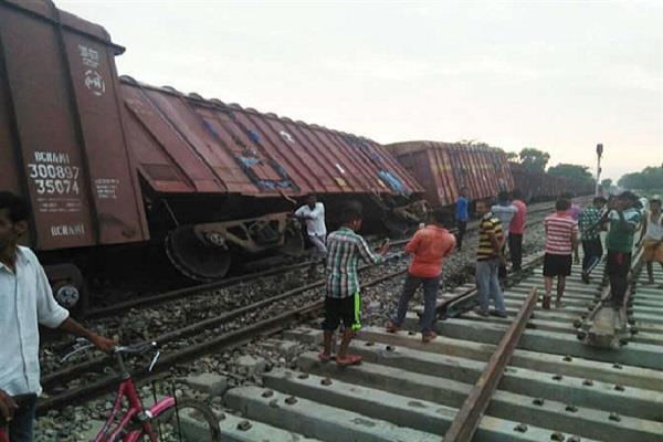 रेल हादसों का सिलसिला जारी, अब मालगाड़ी हुई बेपटरी