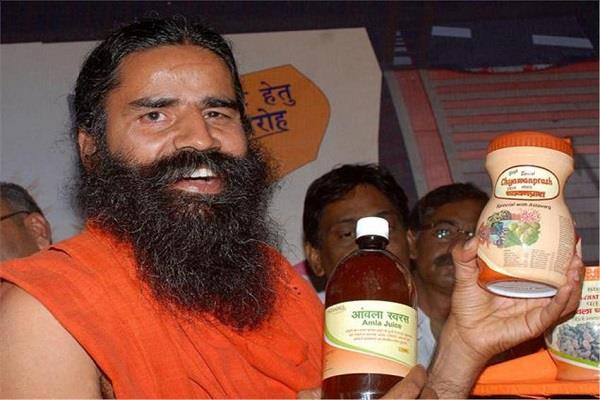 बाबा रामदेव की पंतजलि को झटका, च्यवनप्राश के विज्ञापन पर लगी रोक