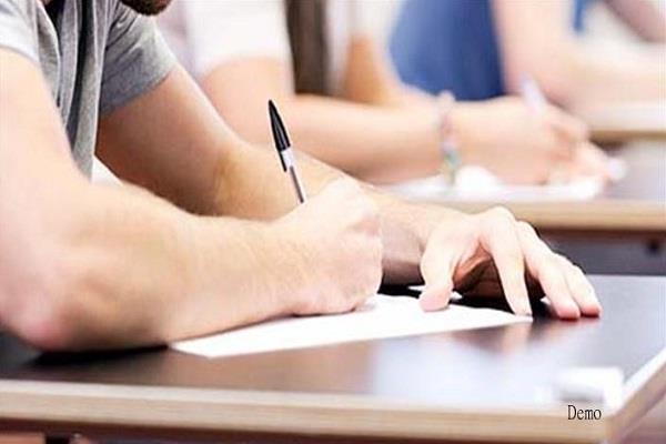 परीक्षा शैड्यूल में बदलाव होने से शिक्षकों में रोष
