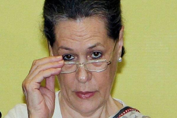 सोनिया गांधी ने लिखी PM मोदी को चिट्ठी