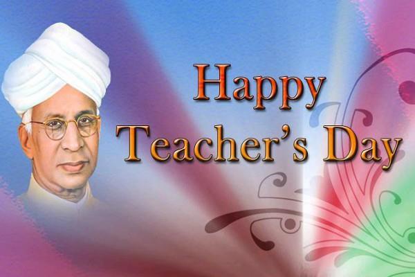 Teacher's Day: जो साधारण को भी असाधारण बना दें, एेसे होते है शिक्षक