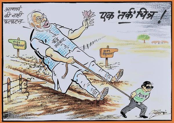 दाऊद को लेकर राज ठाकरे का PM मोदी पर साधा निशाना, FB पर शेयर किया कार्टून